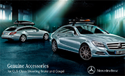 CLS & CLS Shooting Brake Accessories